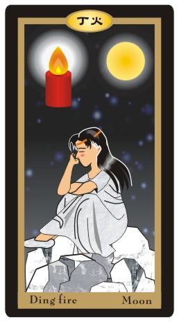 4.Moon,DING Yin Fire