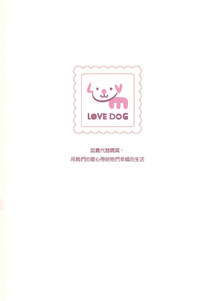 love2003