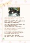 幸福狗筆記本內頁-豬小黑的故事