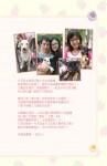 幸福狗筆記本內頁-幸福狗送養
