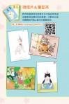 幸福狗筆記本內頁-義賣商品說明