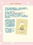 幸福狗筆記本內頁-明信片公益徵插畫