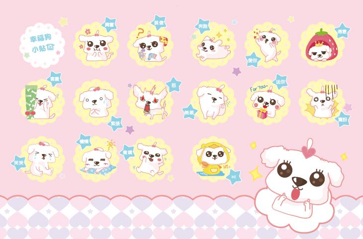 cute-09